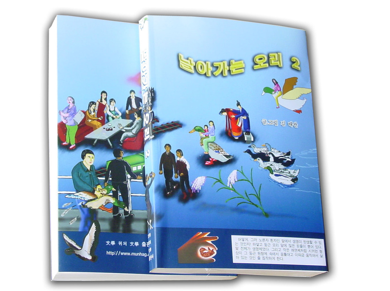 book_2_1.jpg