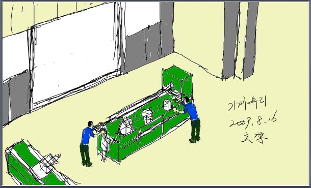 Noname2002.jpg